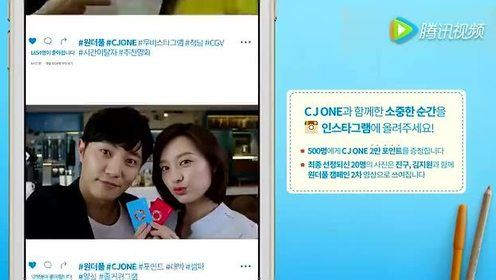 晋久#金智媛#拍摄CJ ONE Card的宣传广告!