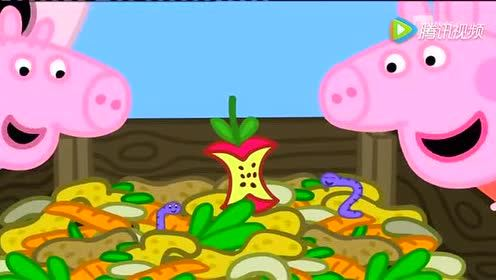 Peppa Pig S3 - 07 - Il Concime