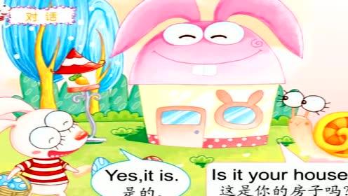 PEP五年级英语下册Unit 2 My Favourite Season_flash动画教学