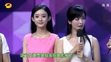 女演员爆料拍哭戏喝水可以变成眼泪,女神赵丽颖现场抢水喝!