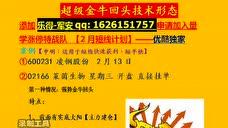 北京赛车pk10龙虎公式群【573720068】_标清