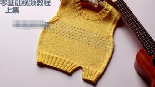 宝宝针织背心织法教程  儿童毛线马甲的棒针编织方法01