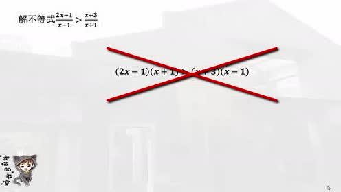 北师大版八年级数学下册第一章 一元一次不等式和一元一次不等式组_5一元一次不等式和一次函数flash课件