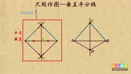 八年级数学上册第12章 全等三角形12.3 角的平分线的性质