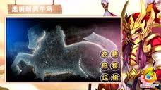 【仙中意】第四十八期:忠诚耐劳午马