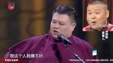 欢乐喜剧人-岳云鹏合集《败家子》孙越 郭德纲