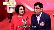 《溏心风暴3》开拍继续晒金句 夏雨爆李司棋狂闹人