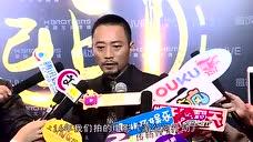 """张涵予谈《长城》不知该如何夸!想再多打点是想""""打导演""""吧!"""
