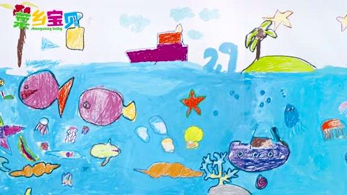 人教版四年级美术上册视频