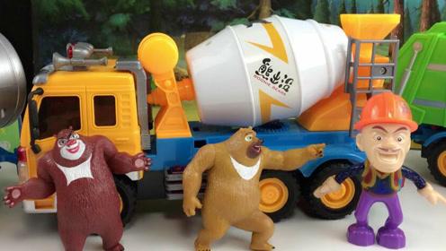 熊出没光头强工程搅拌车玩具视频