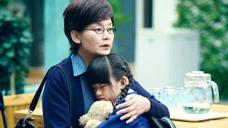 《我们的爱》最暖心姥姥颜值不输林青霞,63岁单身无子很遗憾
