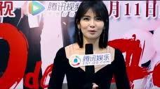 刘涛:我不担心《欢乐颂2》的收视率 我们有铁粉