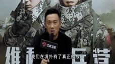 """中国首部维和题材电视剧!《维和步兵营》""""蓝盔战士""""燃爆荧屏"""