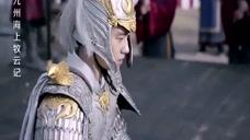 海上牧云记:牧云笙父子拔剑相向,蒋勤勤一身黄金甲,坐看好戏!