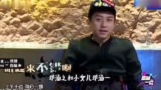 狂秀恩爱5对明星情侣: 贾乃亮专秀小情人, 范冰冰保镖叫李晨