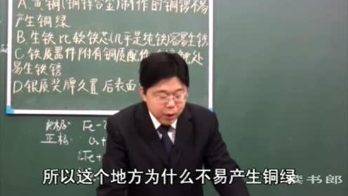 高中化學必修二第二章 化學反應與能量 第2節 化學能與電能