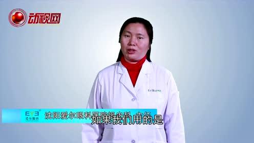 健康早知道丨角膜塑形鏡護理液與普通護理液的區別有哪些?