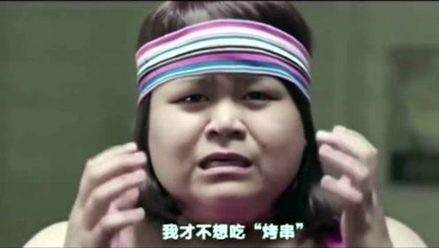 泰国搞笑广告:胖纸的逆袭之路!