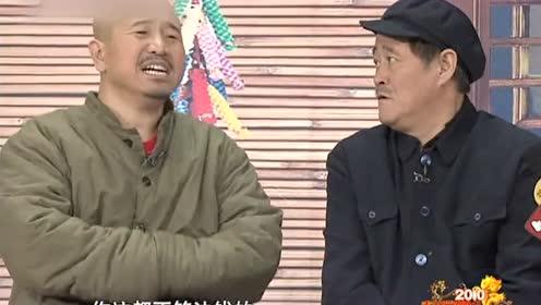 赵本山春晚搞笑小品《捐款》薪火相传