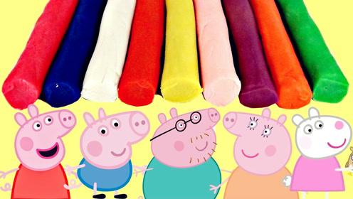 橡皮泥动物100种猪
