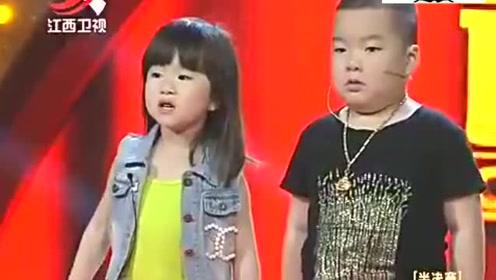 太逗了,两个4岁萌娃上台自我介绍,全场爆笑!