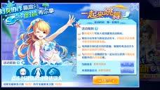 """【舞功坊】第22期:""""一起来跳舞""""活动来袭"""