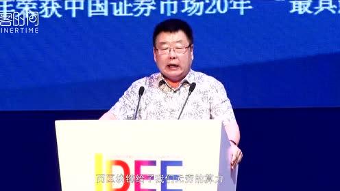 2018年IDEE国际数字经济博览会纪录片