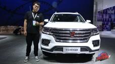 详解荣威RX8,7座智联网SUV