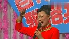 谢广坤老婆演唱《大姑娘美大姑娘浪》真接地气