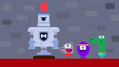 《嗨道奇第一季》小朋友们发现了一个机器人,
