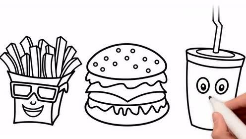 绘画启蒙早教,教小朋友学画画,画出薯条汉堡可乐瓶学颜色图片