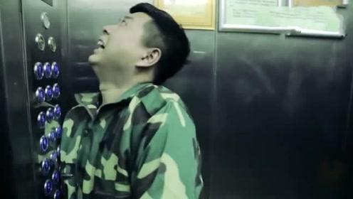 小伙坐电梯恶搞美女,结果发生的事,让他尿了