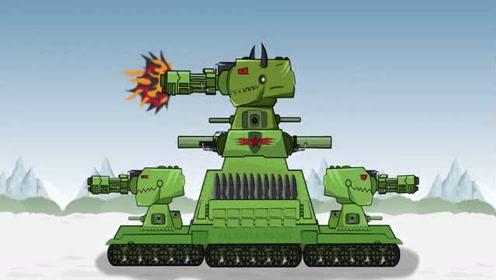 坦克世界搞笑动漫:改装的KV44!游戏动漫