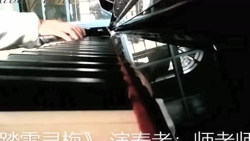 跹n/ycj�(h_悦读丨《岁月碥跹,梦心飞翔》—跹嘌