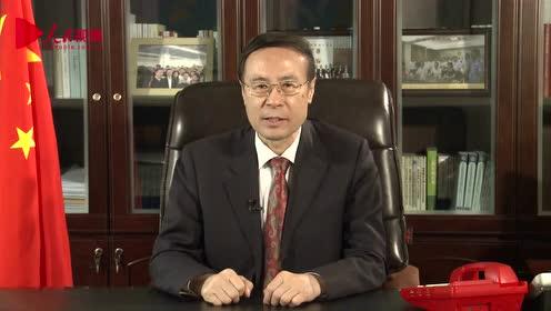 中国侨联主席万立骏向全球华侨华人拜年