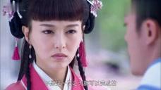 金玉良缘:金元宝不喜欢太后的赐婚,被玉麒麟当面质疑