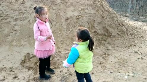 婴儿沙土裤做法图解