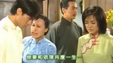 书桓告诉依萍自己要跟如萍订婚,依萍受打击说出违心话