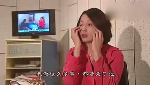 读心神探:女人扮演无辜,姚sir通过到一些细微动作,看清她真面目!