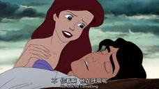 《美人鱼》美人鱼救下王子,被王子的颜值震撼