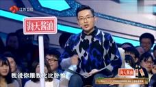 健身最忌讳别人说他腿细胳膊细,姜振宇从此就恨上说他腿细的人