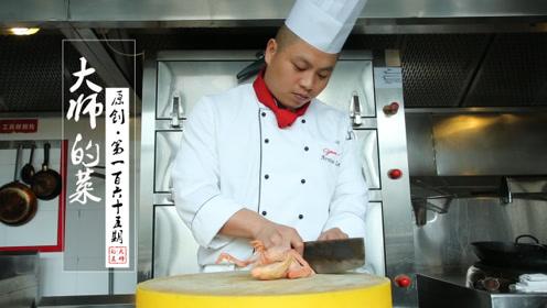 大厨教你*鸽新做法,烹饪简单却鲜香味十足!比