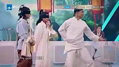 赵文卓惊喜现身综艺节目,全场沸腾啊