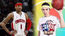 当《超级企鹅联盟》球员遇上NBA球星,混剪场面燃炸了