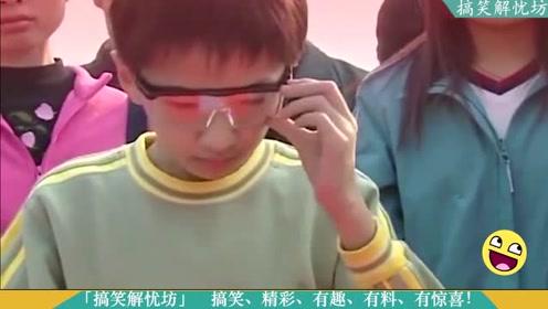 小伙子意外获得透视眼镜,却拿去买刮刮彩,中得一台笔记本