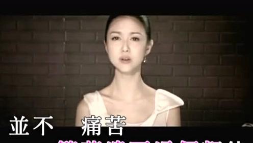 薛凱琪《天国的微笑》MV