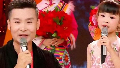 刘和刚女儿太厉害了!6岁就和父亲同台演出,一