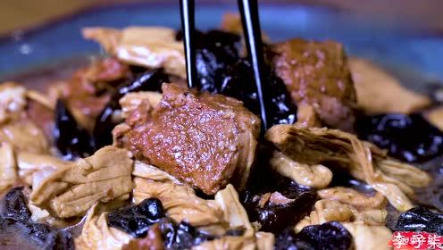 Chinese Braised Lamb Leg in Soy Source, Fresh Meat with Old Flavor