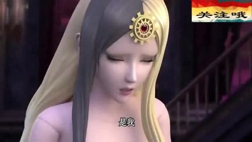 搞笑动漫:光仙子是来兴师问罪的吗?她的回答