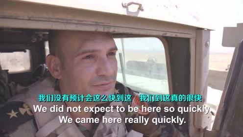 【VICE】战地记者在伊拉克遭1515伏击 @柚子木字幕